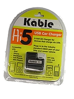 Hi5 Left Angled Adaptor